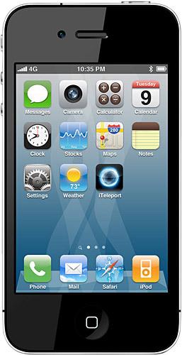 iphone 4 fiyatlari