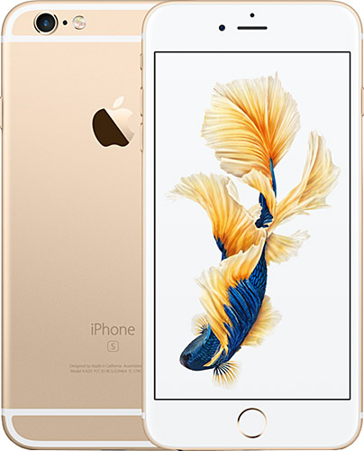iphone 6s plus 32 gb altin