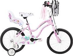 cocuk bisikleti modelleri ve fiyatlari