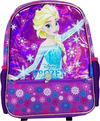 a8854eaac552a Hakan Çanta 88882 Frozen Kız Çocuk Okul Çantası Fiyatları ...