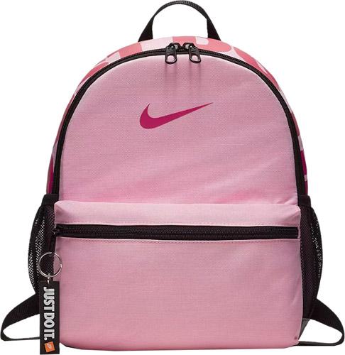 b1fa1981f7759 Nike Brasilia Just Do It Çocuk Okul Çantası Fiyatları, Özellikleri ...