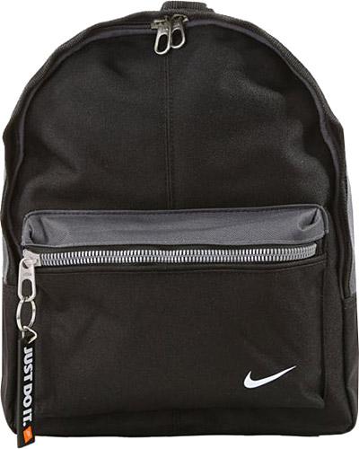 6801e57739556 Nike Young Athletes Classic Sırt Çantası Fiyatları, Özellikleri ve ...
