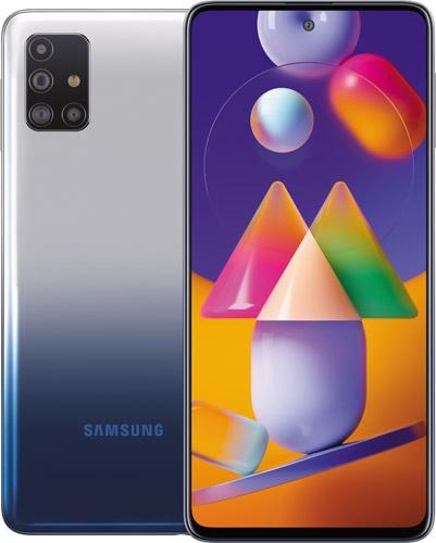 Samsung Galaxy M31s 128 GB Fiyatları, Özellikleri ve Yorumları   En Ucuzu Akakçe