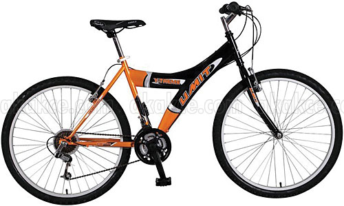 Umit 2404 Ytreme 24 Jant 21 Vites Dag Bisikleti Fiyatlari